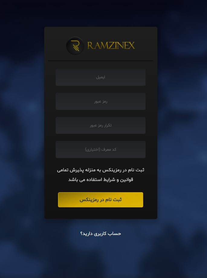 ramzinex registration